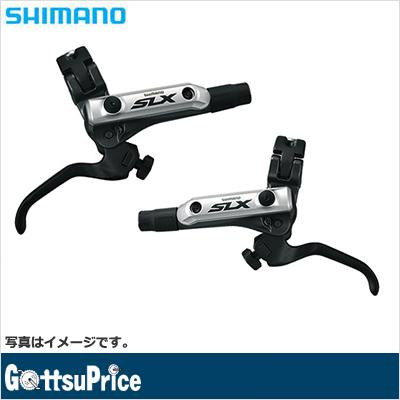 SHIMANO(シマノ)SLX BL-M675B ブレーキレバー 左右セット (IBLM675BPA) Ispec B 対応