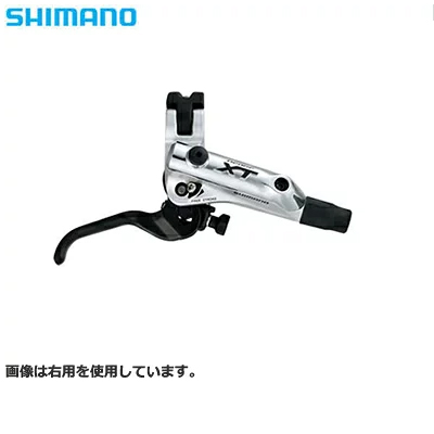 【送料無料】SHIMANO(シマノ)Deore XT BL-M785 ディスクブレーキレバー 左右セット (シルバー) IBLM785BPAS