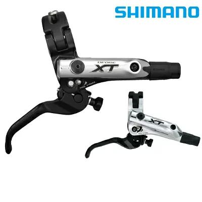 【送料無料】SHIMANO(シマノ)Deore XT BL-M785 レバー左右セット ホース・オイル付属