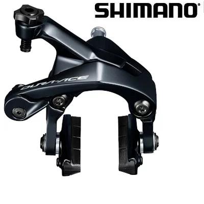 【送料無料】シマノ デュラエース BR-R9100 フロント用 (カーボンシュー)キャリパーブレーキ R9100 IBRR9100AF83X