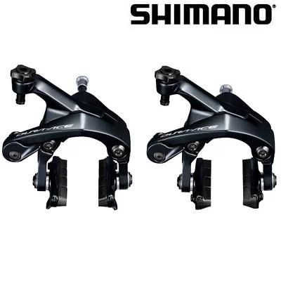 【送料無料】シマノ デュラエース BR-R9100 前後セット キャリパーブレーキ R9100 IBRR9100I49