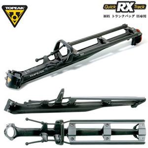 TOPEAK(トピーク) RX ビームラック カーボン CAR06600