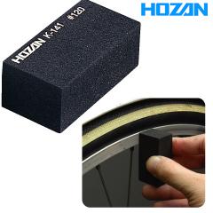 HOZAN(호잔) K-141 러버 숫돌 림 표면 연마