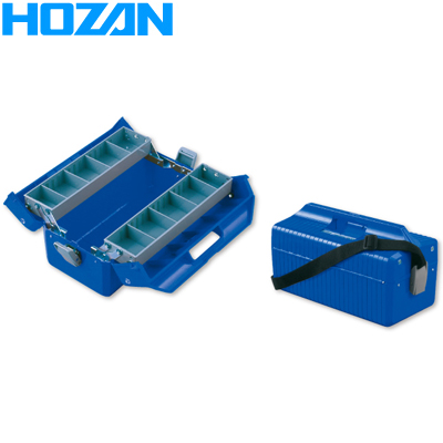 HOZAN ホーザン B-55-B ツールボックス