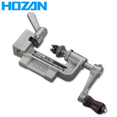 HOZAN ホーザン C-700-13 スポークネジ切り器(#13)