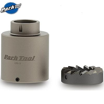パークツール ParkTool CRC-15 クラウンレースカッター用アダプター
