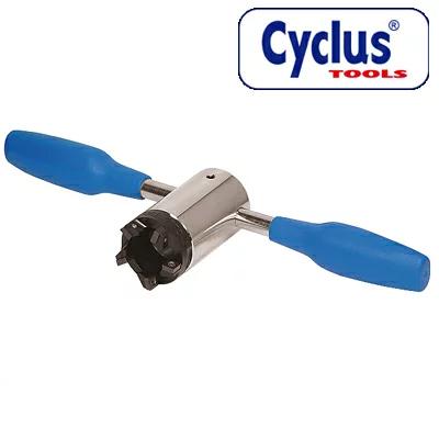 CYCLUS TOOLS #720157 フォーククラウンレースカッター OVサイズ