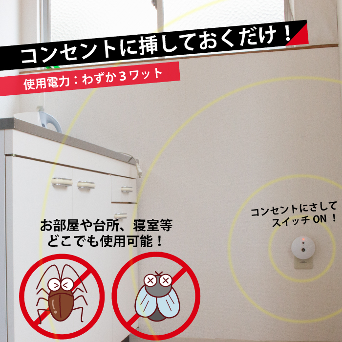 Pest Extermination Supersonic Wave Protecting Against Insects Led Energy Saving Roach Mosquito Fly Centipede Measures Outlet Gr 10 4