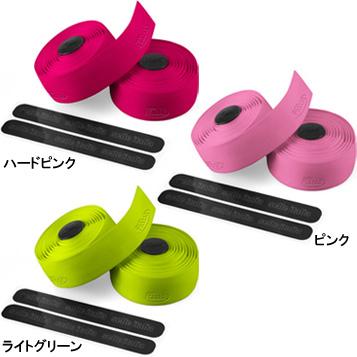 【】【定形外郵便】selleITALIA(セライタリア)スムーテープ コルサ バーテープ 2.5mm【自転車 バーテープ】