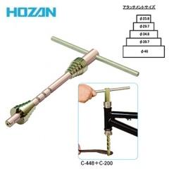 HOZAN(ホーザン) C-448 ヘッドワン圧入工具