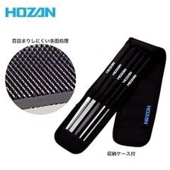 HOZAN(ホーザン) K-150 ヤスリセット