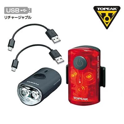 トピーク TOPEAK ミニ USB コンボ フロント/リアライト  LPF15400