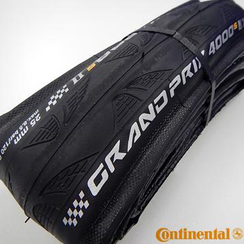 【送料無料】(2本セット)Continental(コンチネンタル)Grand Prix 4000S 2 700×23c ブラック 100937