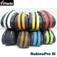【送料無料】(2本セット)Vittoria(ビットリア) ルビノPRO3 (ルビノプロ3) 700x23c
