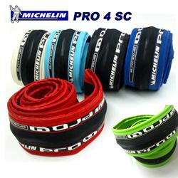 (2本セット)MICHELIN(ミシュラン)PRO 4 SC (プロ4) 700X23C クリンチャータイヤ【ロードバイク700cタイヤ】【送料無料】