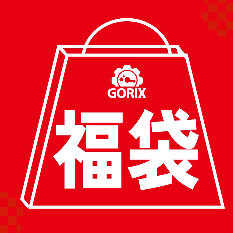 【送料無料】福袋 2019 自転車用品 超豪華ウェア必ず入る【サイクル用品の福袋です】