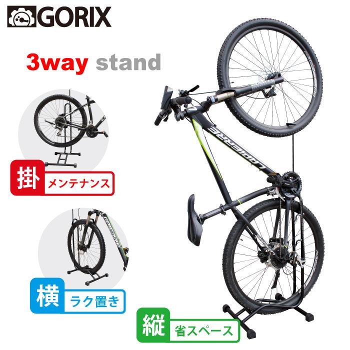 7d56a3ee2e1a13 【あす楽】GORIXゴリックス自転車スタンド【新型】2WAYメンテナンス簡易スタンドホイール