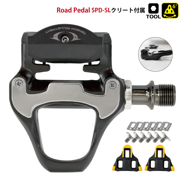 ccca98a2212 SPD-SL pedal cleat-adaptive binding pedal (RD2) for the SPD-SL pedal  bicycle road