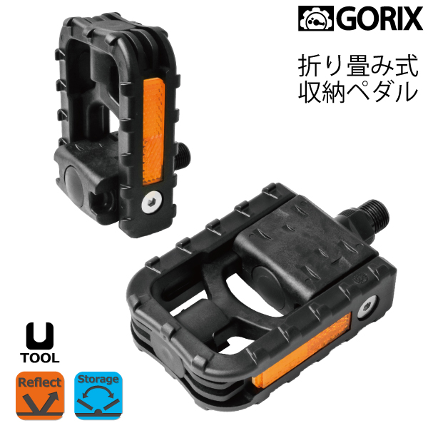 6db1b3ea54e All the shop articles point 10 times! It is the folding storing flat pedal  black with ☆ GORIX ゴリックス VP-F55 reflector in Rakuten card settlement   ...
