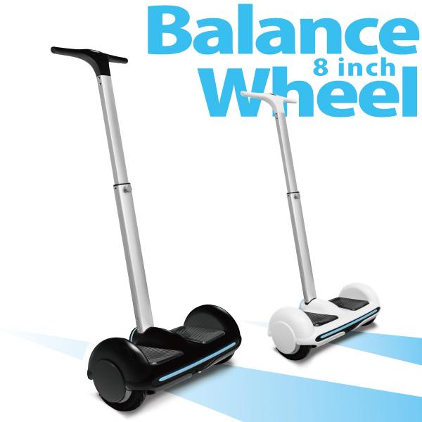 【あす楽】ハンドル付き 電動 二輪車 バランスボード (GO-X2b) 【最新】立ち乗り バランスホイールスクーター (8インチタイヤ)【送料無料】