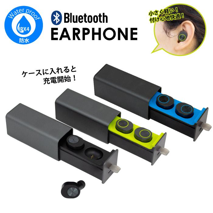 あす楽 コードなし イヤホン 高音質 スポーツ 50%以上OFF スーパーセール価格 ワイヤレスイヤホン iPhone 両耳 ブルートゥース 驚きの価格が実現 プレゼント 入手困難 アンドロイド android Bluetooth-2 Bluetooth スマホ
