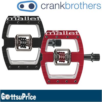 【送料無料】CRANK BROTHERS(クランクブラザーズ)マレット DH レース ペダル