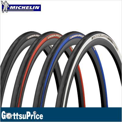 ミシュラン MICHELIN POWER endurance/パワー 700X23Cタイヤ