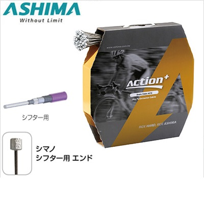 ASHIMA  ASM アクションプラス シフター インナーケーブル シマノ用  CBS02200