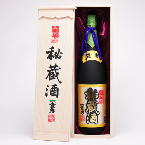 鷹勇 秘蔵酒 木箱入 1800ml ギフト 日本酒 鳥取 地酒 ギフト お歳暮 父の日 お中元 プレゼント用におすすめ