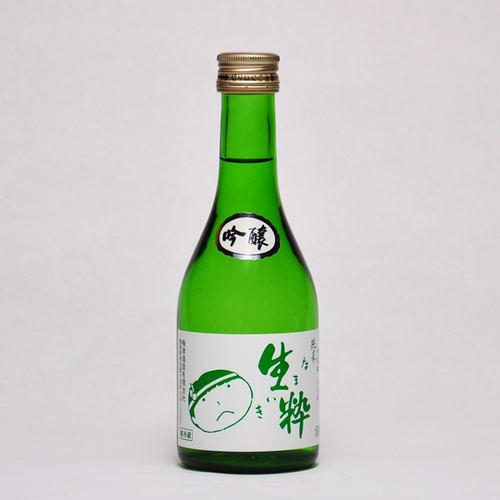 生粋(なまいき) 吟醸 300ml 日本酒 鳥取 地酒