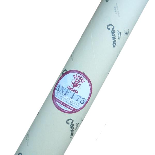 フナオカ_ロールキャンバス_ANF175(1.7m幅 X 10m巻)※メーカー直送対象商品のため・・・【代金引換便】の利用ができません。