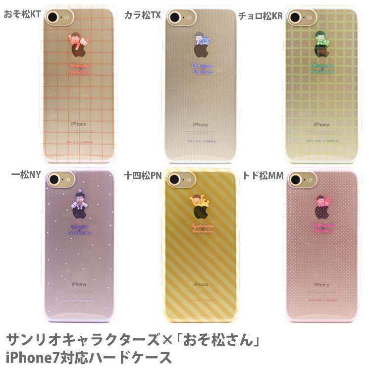 d4b1e12b88 楽天市場】サンリオキャラクターズ×「おそ松さん」 iPhone7対応ハード ...