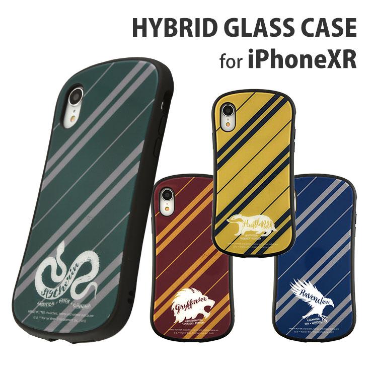 ハリー ポッター Harry Potter 今だけスーパーセール限定 スマホ ケース 流行 ジャケット iPhoneXR対応ハイブリッドガラスケース カバー ガラスケース iPhoneXR ハイブリッド