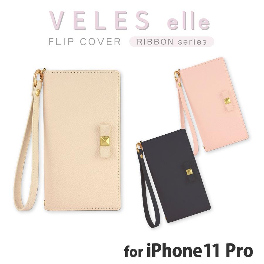 グルマンディーズ VELES レザーケース フリップ 手帳型 iPhone11 ついに再販開始 Pro対応 Pro リボン スマホ elle フリップカバー 《週末限定タイムセール》