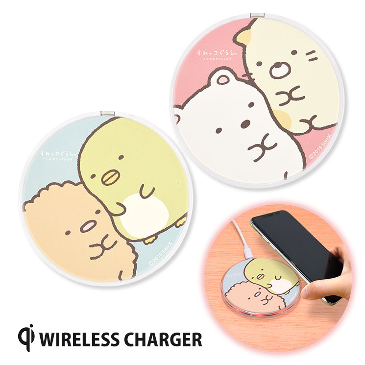 すみっコぐらし Qi ワイヤレス充電器 ワイヤレスチャージャー 評価 高級な