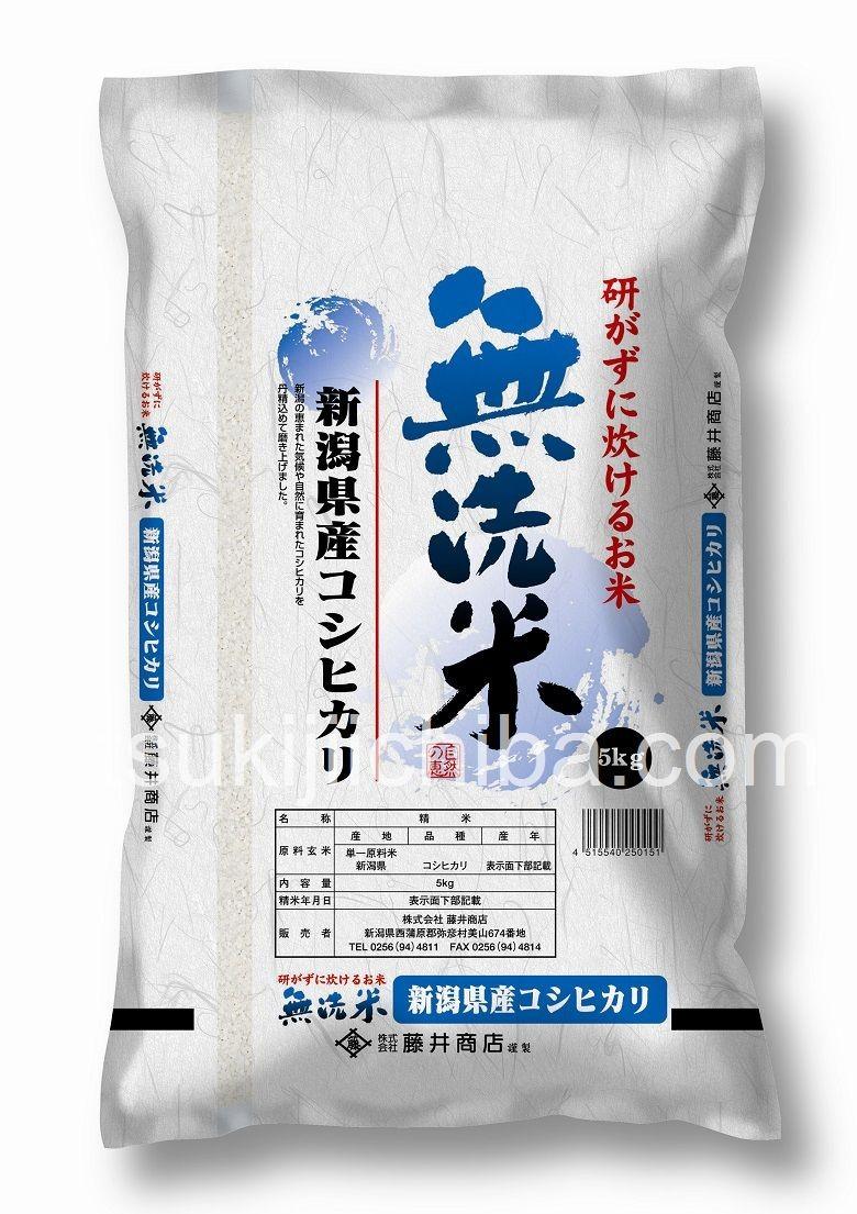 《送料無料》新潟県産 コシヒカリ 無洗米 10kg(5kg×2袋) ※常温【同梱不可】