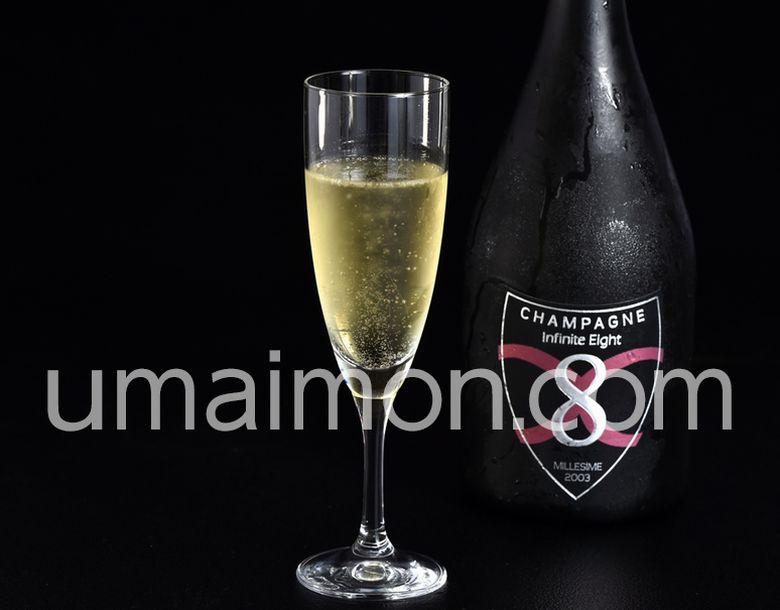 フランス シャンパーニュ インフィニット・エイト ブリュット・ミレジム2003 750mL お酒 ワイン ぶどう 葡萄 ブドウ プレゼント お土産 同梱不可