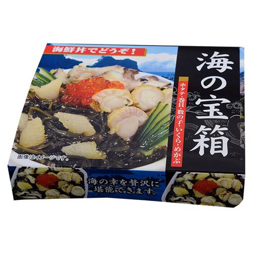 お手軽 海鮮漬 300g×1箱 ※冷凍 同梱可能