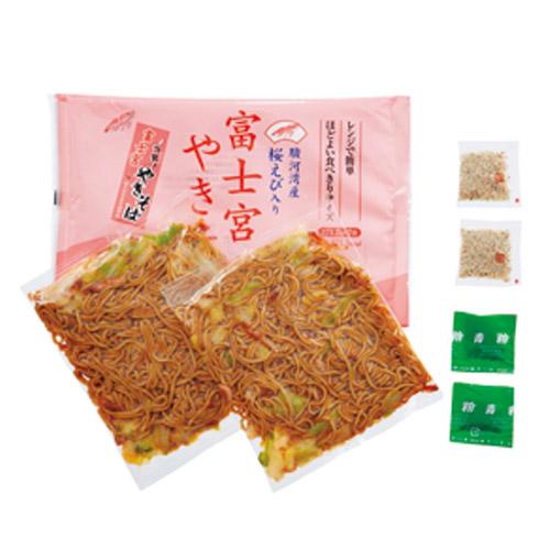駿河湾産 桜えび入り 富士宮焼きそば 2食入り×4P 計8食  冷凍 やきそば 富士宮 静岡 海老 エビ
