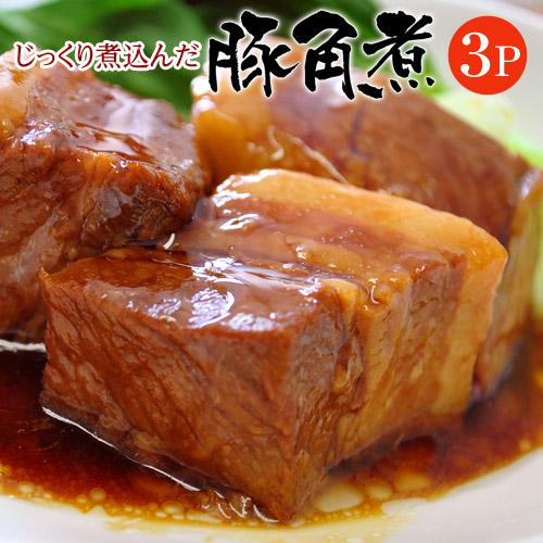 とろける柔かさ 豚 豚肉 業務用 じっくり煮込んだ豚角煮 430g×3袋 冷凍 激安セール 冷凍同梱可能 おかず 角煮 おつまみ ※アウトレット品 かくに 送料無料