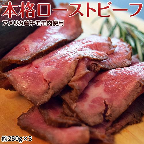 ローストビーフ 丼 タレ