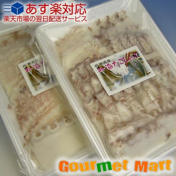 北海道産 たこしゃぶ 1kg タコシャブセット 北海道産品 お歳暮 ギフト あす楽対応!