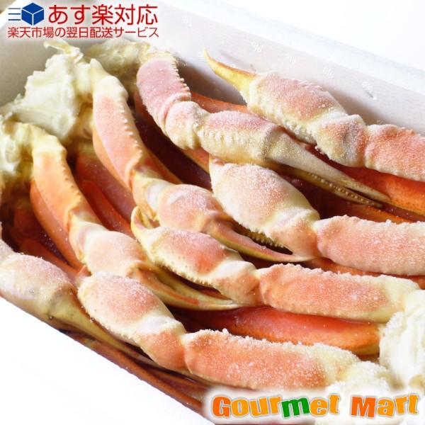 ズワイガニ足 蟹脚 2.0kg詰め合わせセット あす楽対応!ずわいがに/ズワイガニ/ずわい蟹/ズワイ蟹