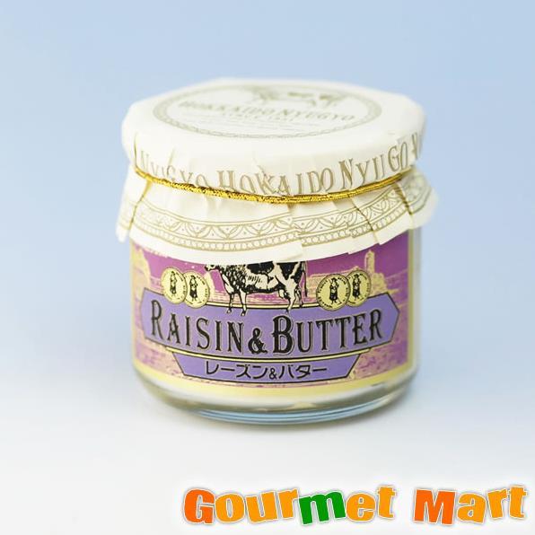 Hokkaido Nyugyo raisin butter