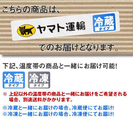 北海道! 在咸鱼函馆铁人制备 shiokara