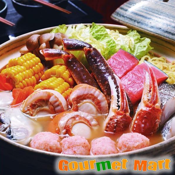 北海道海鮮ギフトセット[N-02]海鮮味噌バター鍋セット!ズワイガニ カニポーション!
