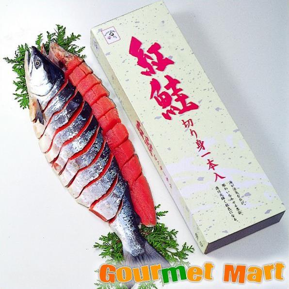 母の日 ギフト 北海道海鮮ギフトセット[S-05]紅鮭姿切身(1切真空)!