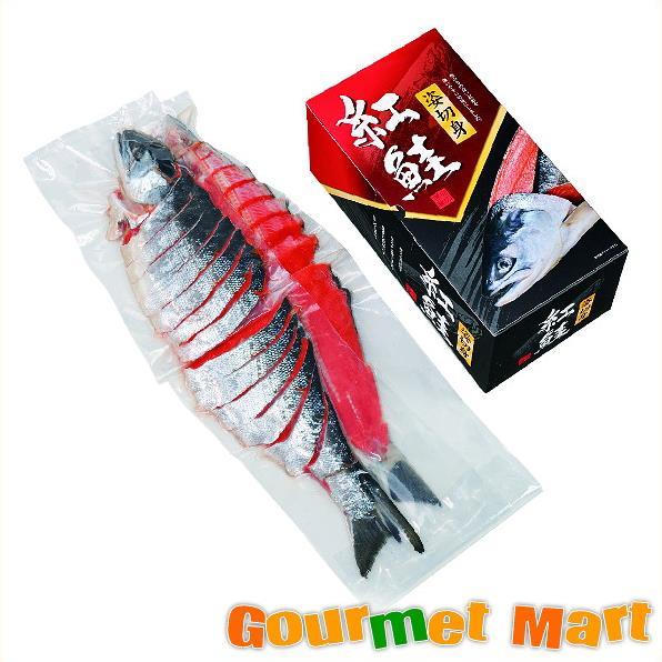 母の日 ギフト 北海道海鮮ギフトセット[S-02]紅鮭姿切身(4分割真空)