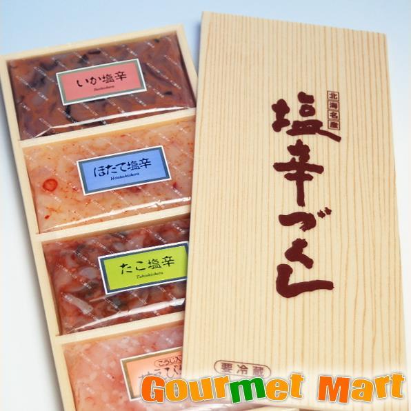 北海道美食新鲜腌制 dzukushi (鱿鱼腌渍章鱼腌的虾虾扇贝腌制的咸鱼)