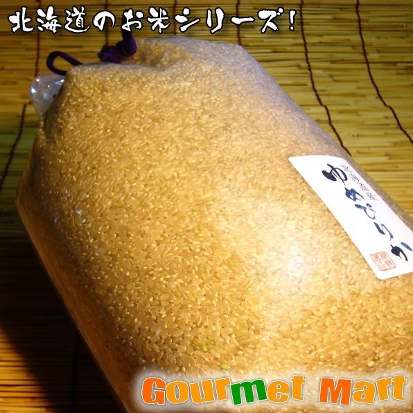 北海道のお米シリーズ 北海道米!ゆめぴりか 玄米20kg!